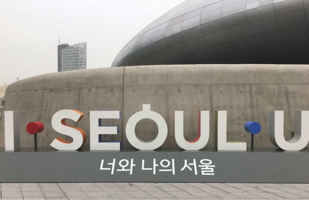 My 10 Travel Tips for Seoul, South Korea